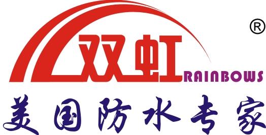 双虹(中国)建材华北分公司
